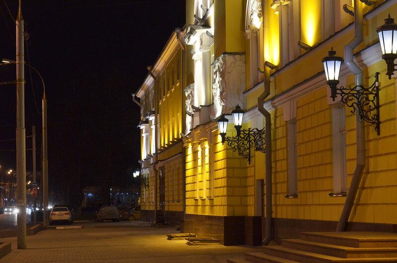 Театр имени Ф. Волкова...