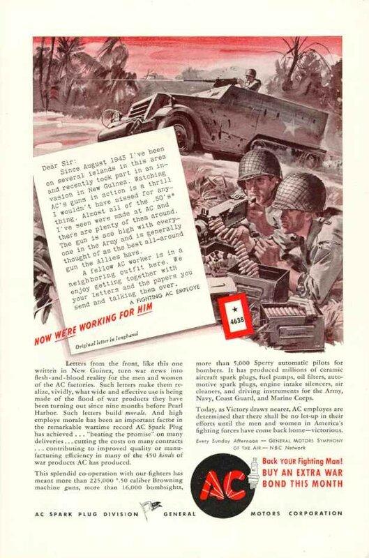 Реклама GM.jpg