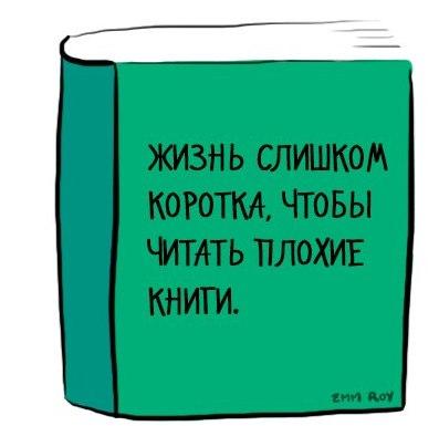 Мудрость.jpg
