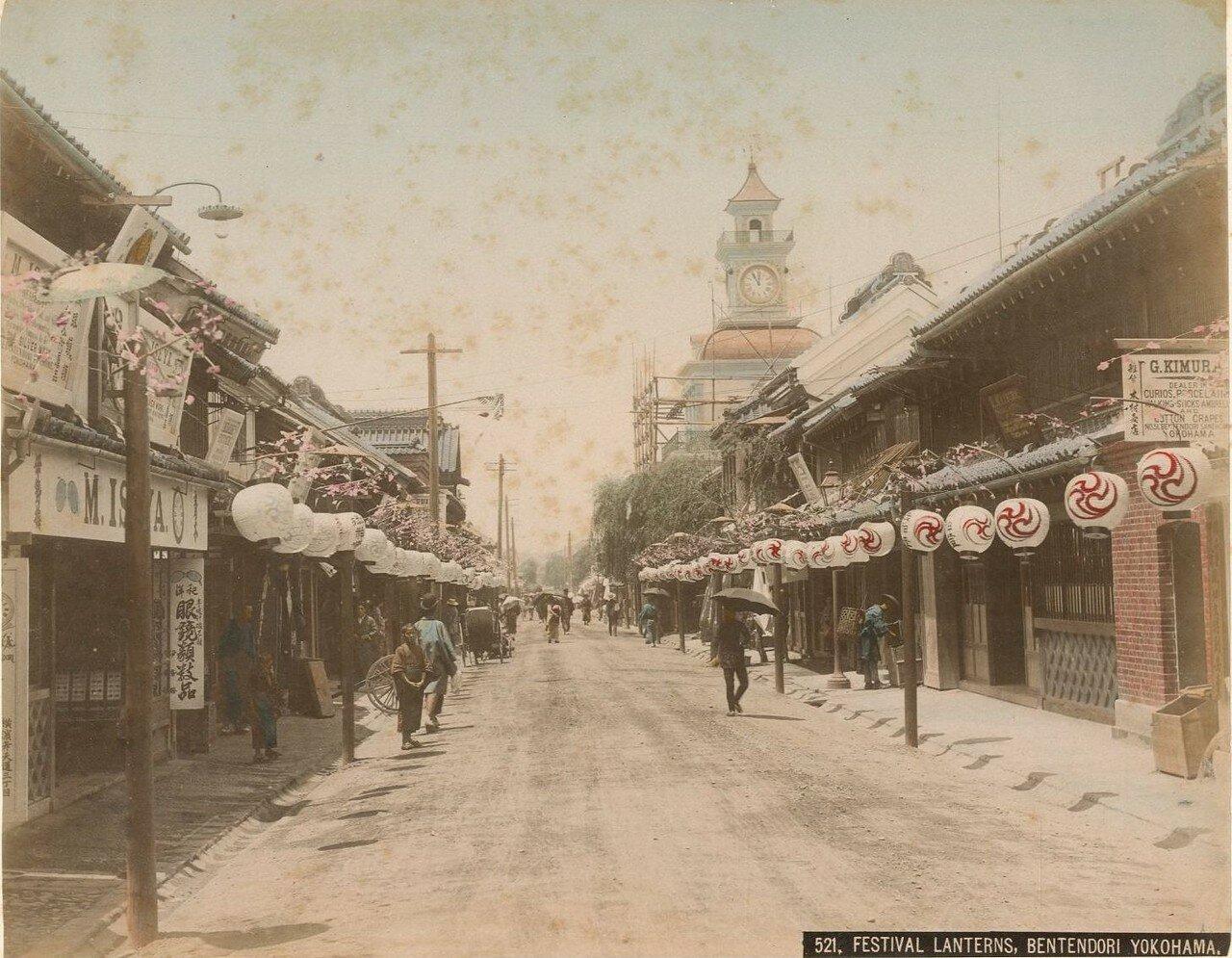 Иокогама. Фестиваль фонариков