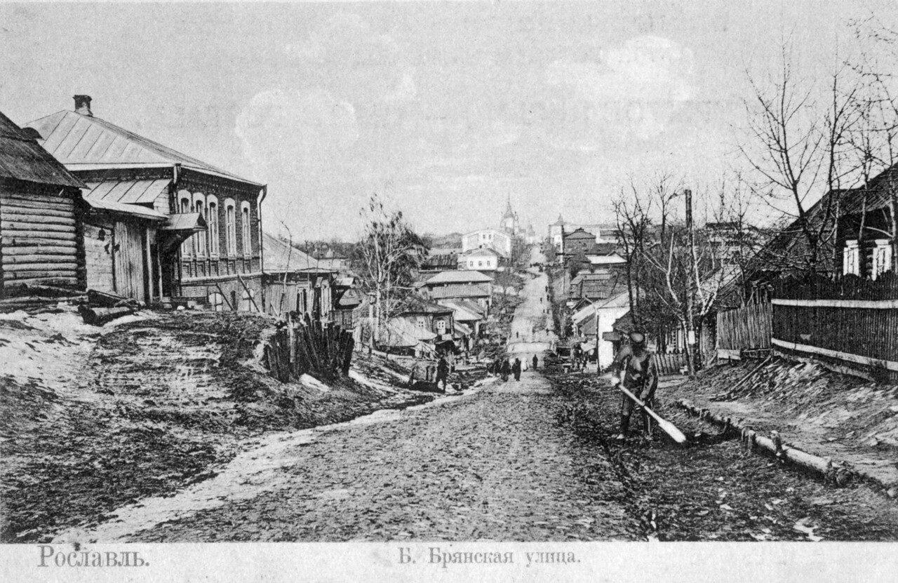 Большая Брянская улица
