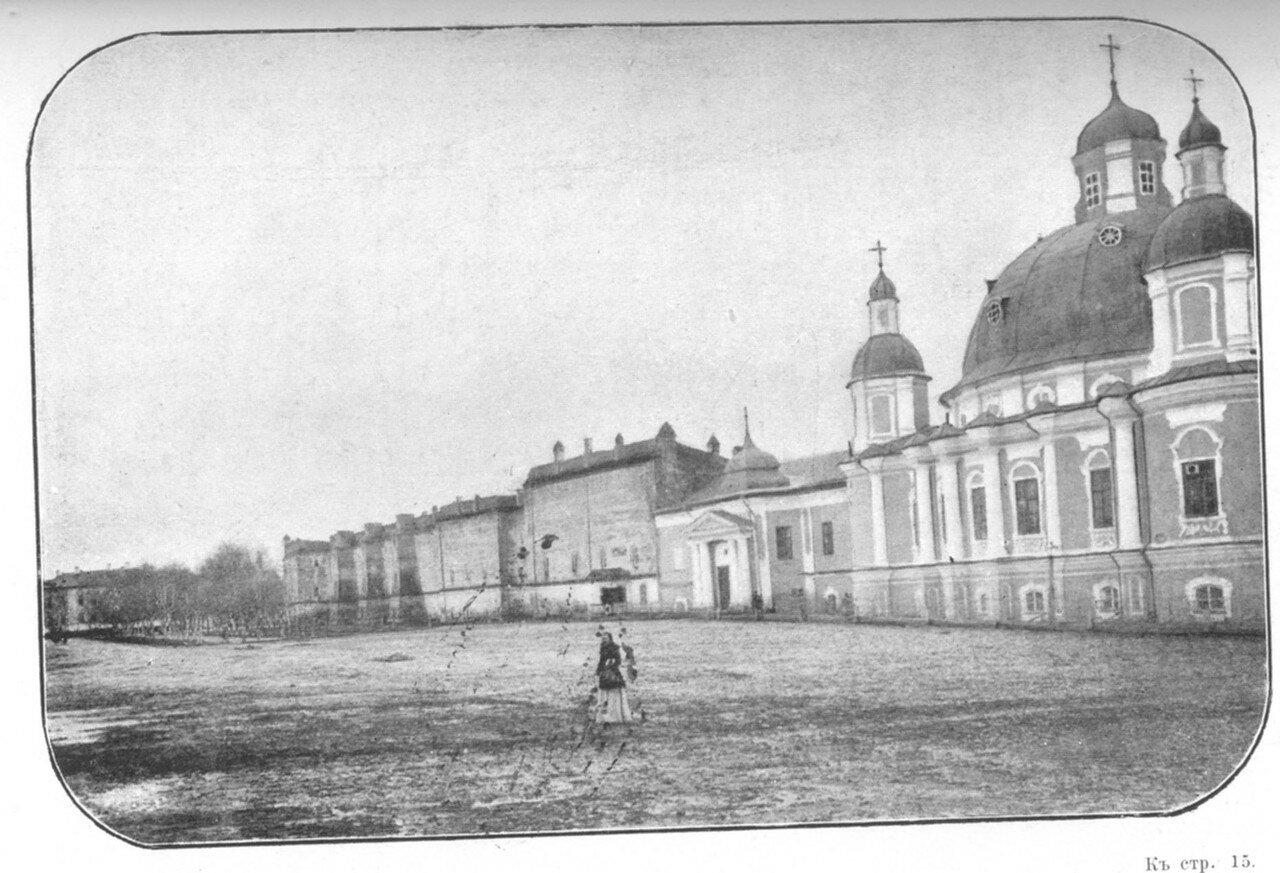 5.Епархиальное Древлехранилище и холодный собор (с юго-западной стороны)