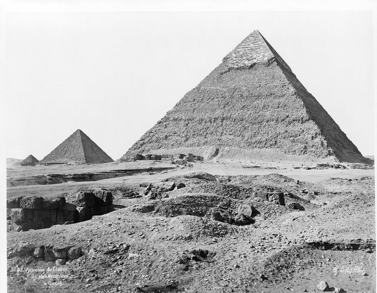 Гиза. Пирамиды Хефрена и Микерина. 1860-1870-е.