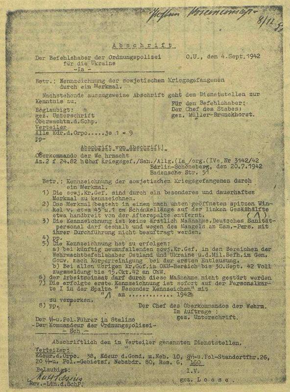 «Красная звезда», 3 августа 1943 года, как русские немцев били, потери немцев на Восточном фронте, лагерь военнопленных, советские военнопленные