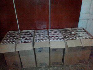 Пограничная полиция предотвратила контрабанду сигарет
