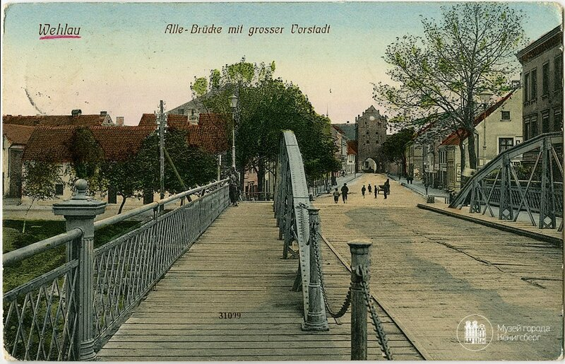 Велау — Знаменск Вид с моста на Форштадт и Каменные ворота  1900.jpg