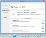 Обслуживание ПК - Kerish Doctor 2014 4.60 [DC 25.11.2014] RePack by D!akov