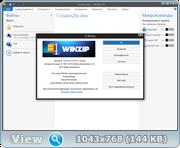 WinZip Pro 19.5 Build 11475 Portable by PortableAppZ