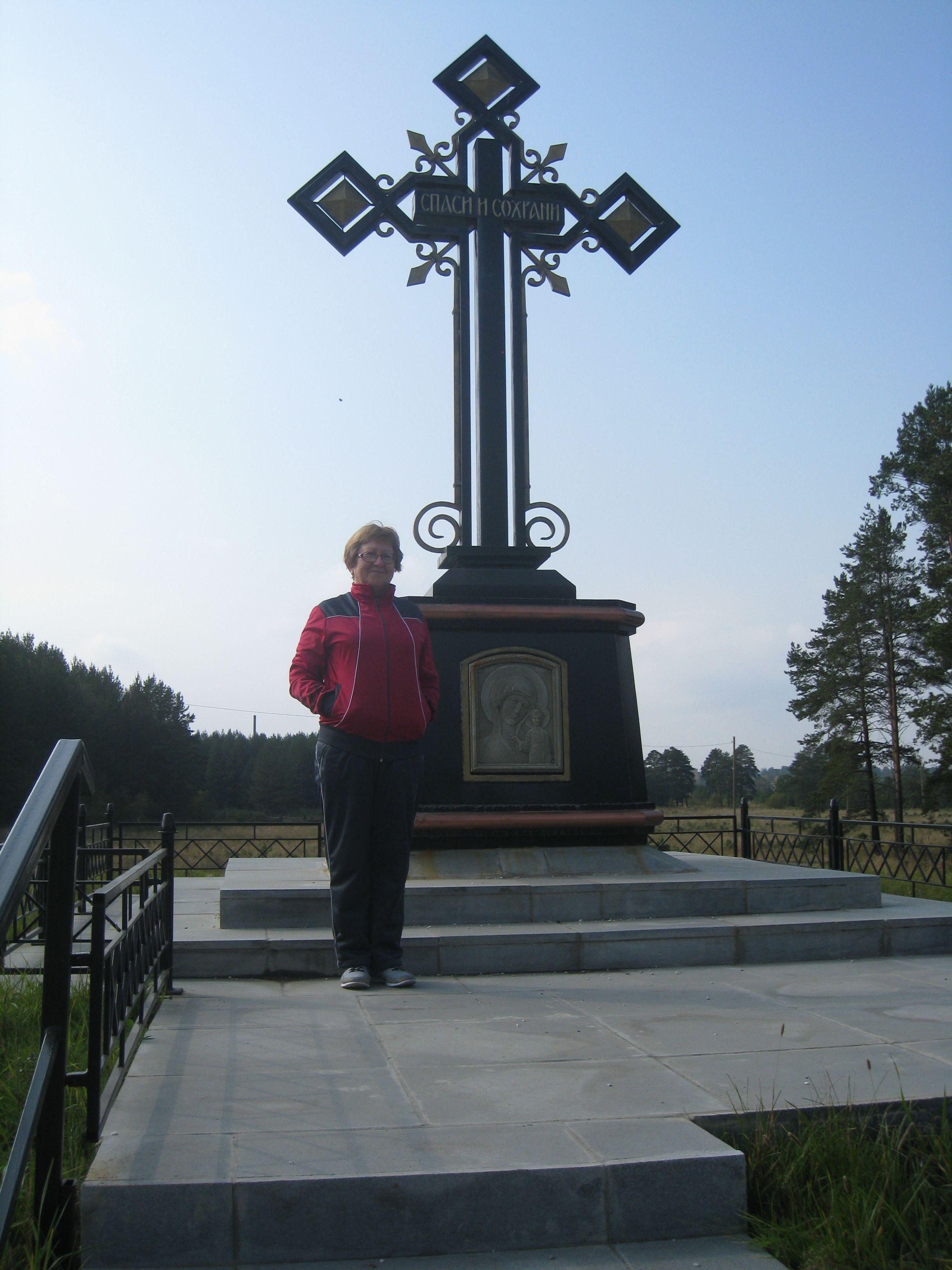 Поклонный крест навъезде вВерхний Уфалей