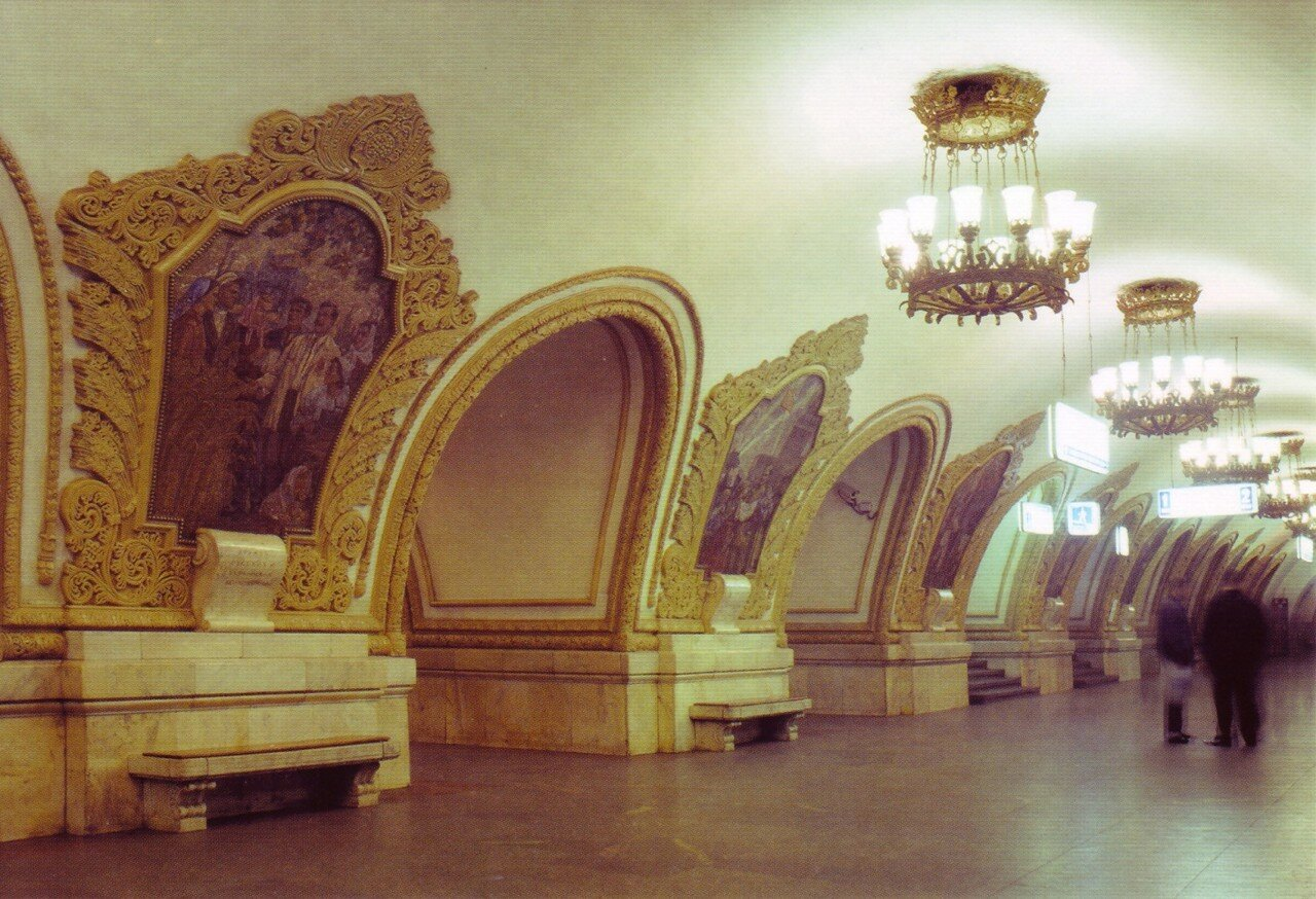 московский метрополитен в открытках цвет