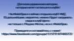 Для украинских авторов клуба НФД!