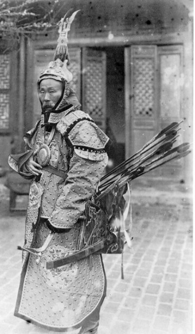 1_Manchu General.jpg
