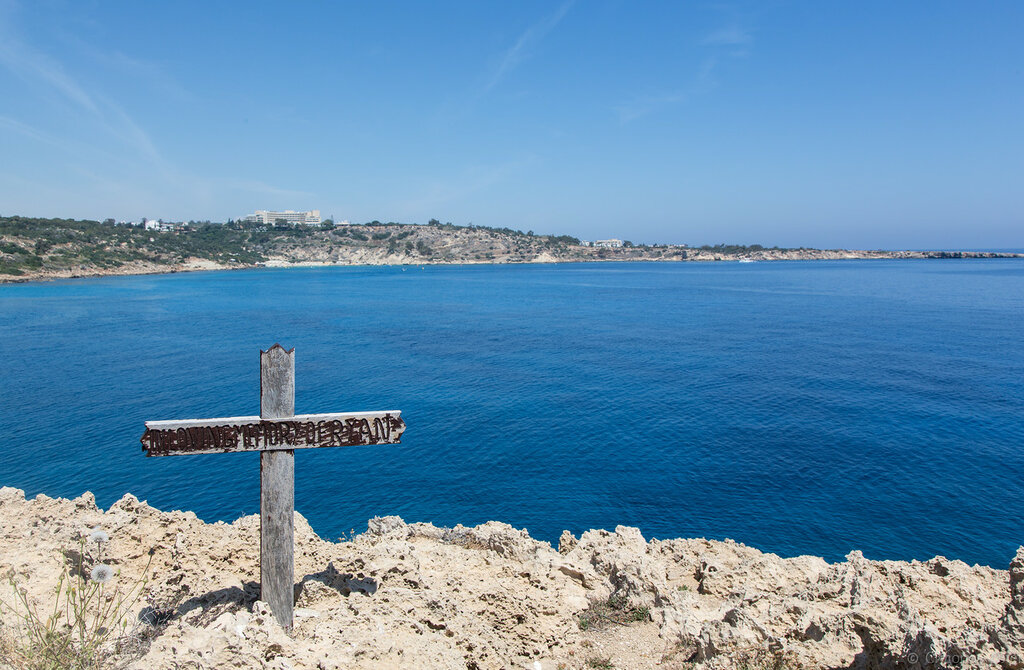 Кипр ч2-19.jpg