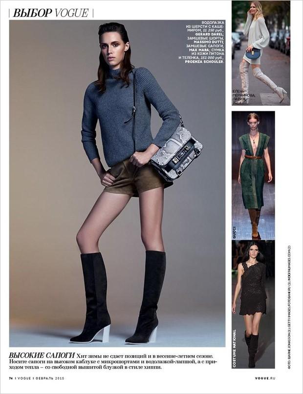 Джорджия Хильмер (Georgia Hilmer) в журнале Vogue Russia (6 фото)