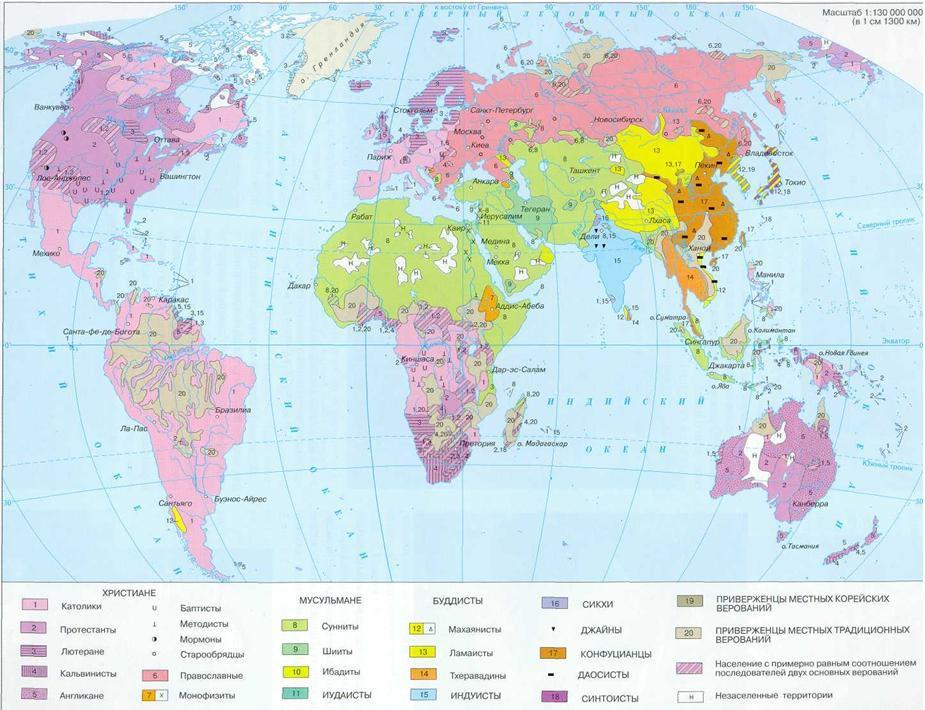Карта, показывающая, где бы вы оказались, если бы совершили грандиозный подкоп