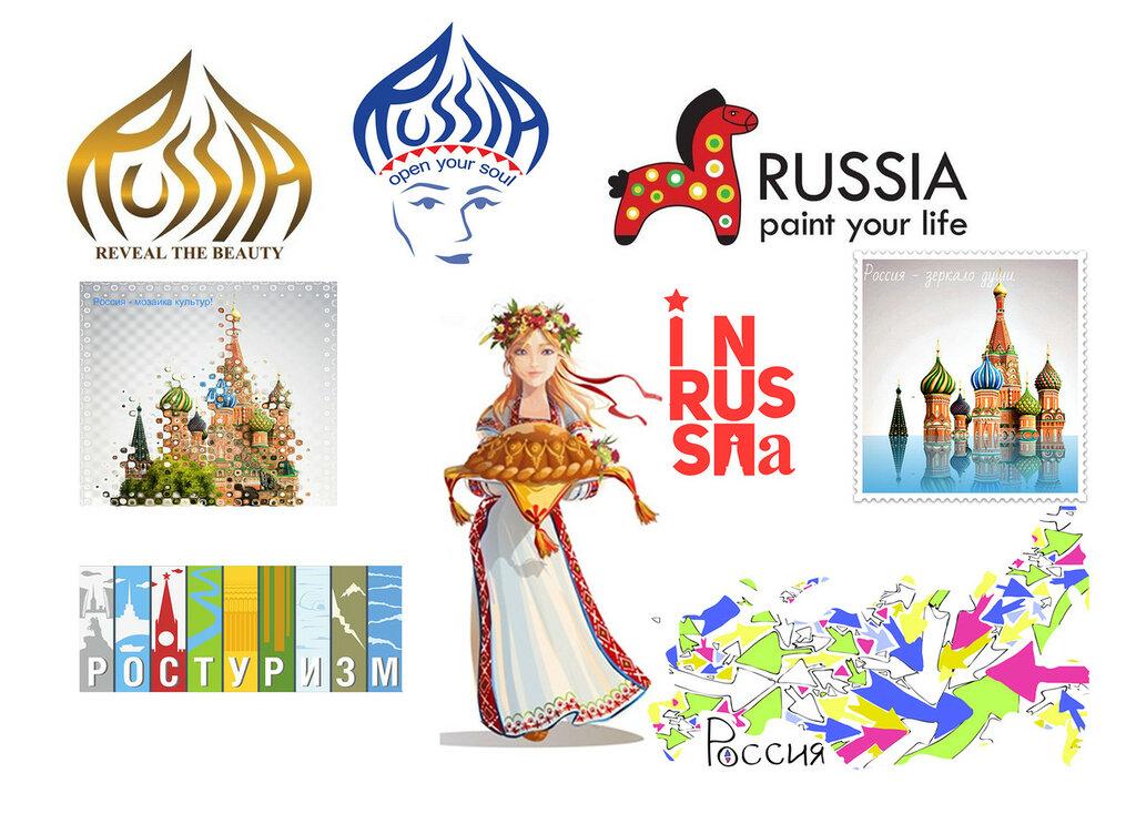 Brand «Россия»