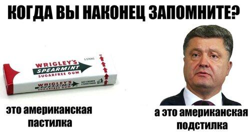 Хроники триффидов: Экономическое чудо Украины