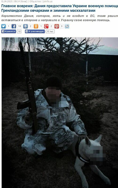 FireShot Screen Capture #2403 - 'Главное вовремя_ Дания предоставила Украине военную помощь Гренландскими овчарками и зимними маскхалатами - Общество на Joinfo_ua' - joinfo_ua_sociaty_1081367_Glavnoe-vovremya-Daniy.jpg