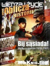 Журнал Inne Oblicza Historii 2012-05