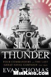 Книга Sea of Thunder