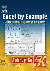Книга Excel by Example: A Microsoft Excel Cookbook for Electronics Engineers