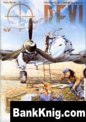 Журнал Revi №49  2003