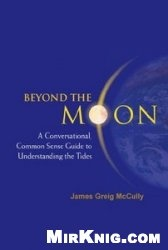Книга Beyond the Moon: A Conversational, Common Sense Guide to Understanding the Tides