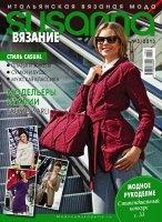 Журнал Susanna № 3 2013 jpg 18,8Мб