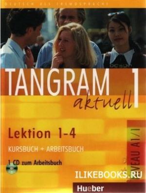 Аудиокнига Mertens M. - Tangram aktuell 1