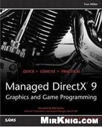 Книга Managed DirectX 9 Kick Start: Graphics and Game Programming