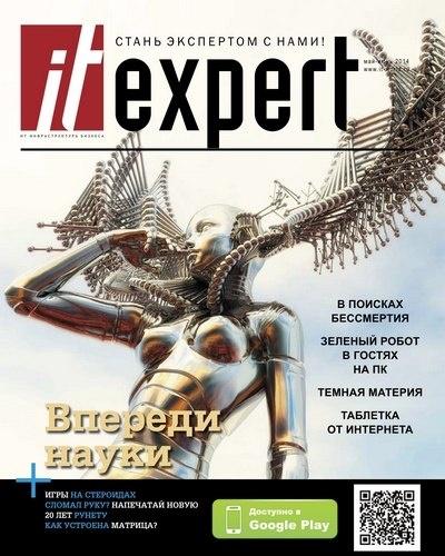 Книга Журнал:  IT Expert №5 (226) (май-июнь 2014)