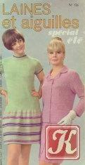 Журнал Laines et aiguilles №126_1966