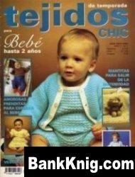 Журнал Tejidos Chic para Bebe Ano II- № 7
