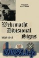 Wehrmacht Divisional Signs, 1938-1945