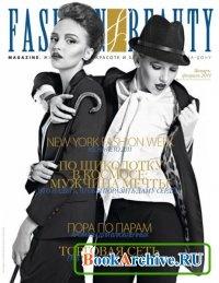 Журнал Fashion & Beauty №1-2 (январь-февраль 2011)