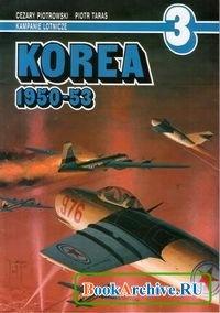 Книга Korea 1950-53 (Kampanie Lotnicze 3)