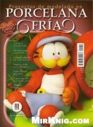 Журнал Porcelana fria Ano 6 №50