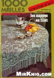 Журнал 1000 Mailles № 010 09-1976