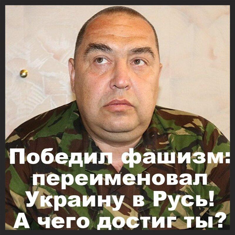 кинотеатр украина луганск