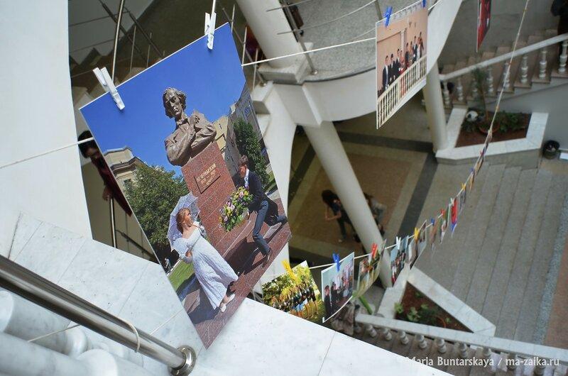 Всероссийский день студенчества, Саратов, СГУ, 26 января 2015 года