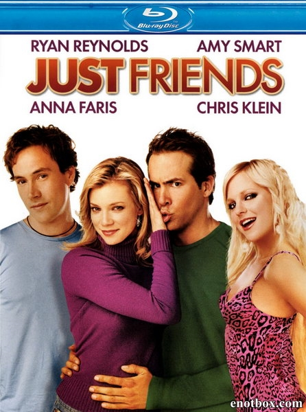 Просто друзья / Just Friends (2005/BD-Remux/BDRip/HDRip)