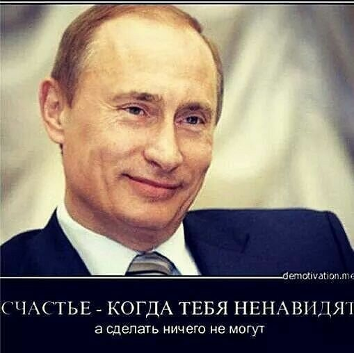 rusSU_R_xWU.jpg