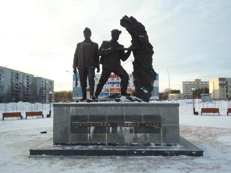 Прокопьевск. Памятник шахтерам