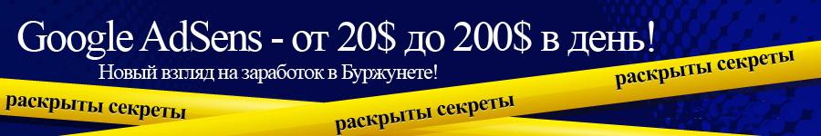 https://img-fotki.yandex.ru/get/17918/59853149.1/0_dd67a_ea94c387_orig.jpg