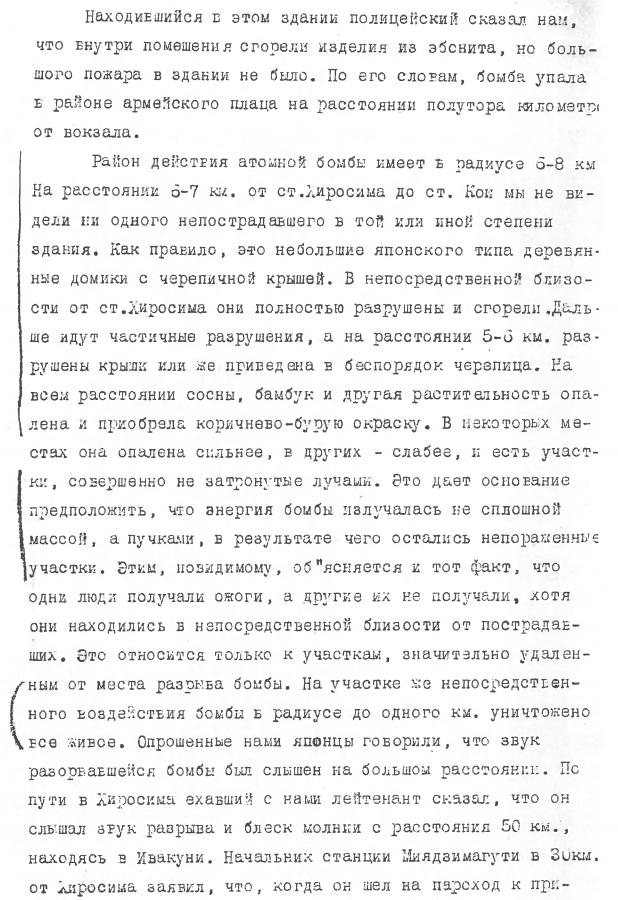 https://img-fotki.yandex.ru/get/17918/94845085.126/0_12a80f_3a139f6e_orig.jpg