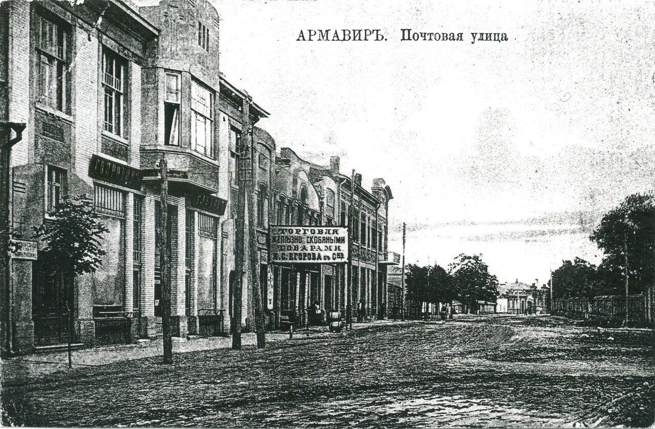 15. Северная сторона от Николаевского пр. на запад. 1913.