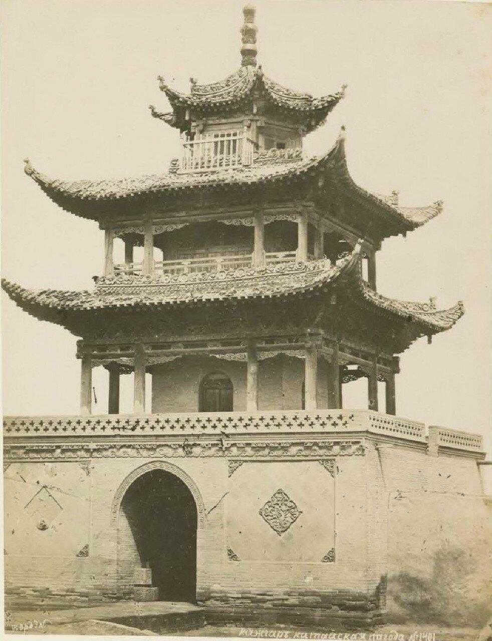 Китайский Туркестан в конце XIX века