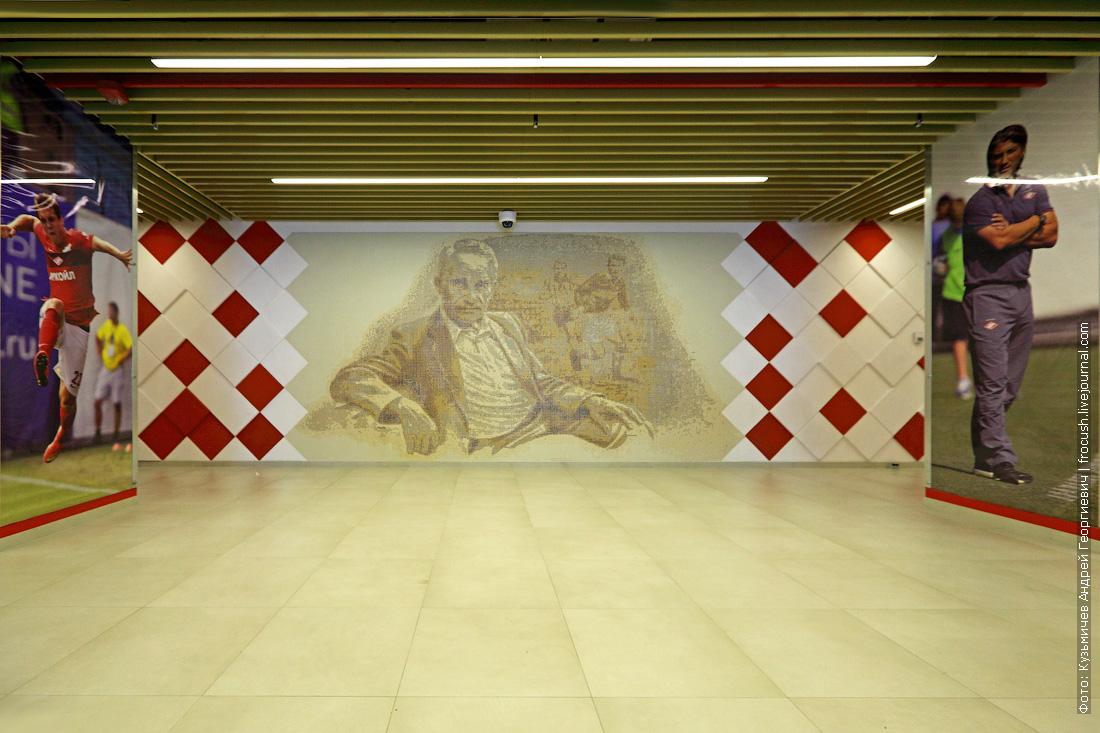 фуд-корт для VIP-посетителей Москва Спартак стадион Открытие Арена