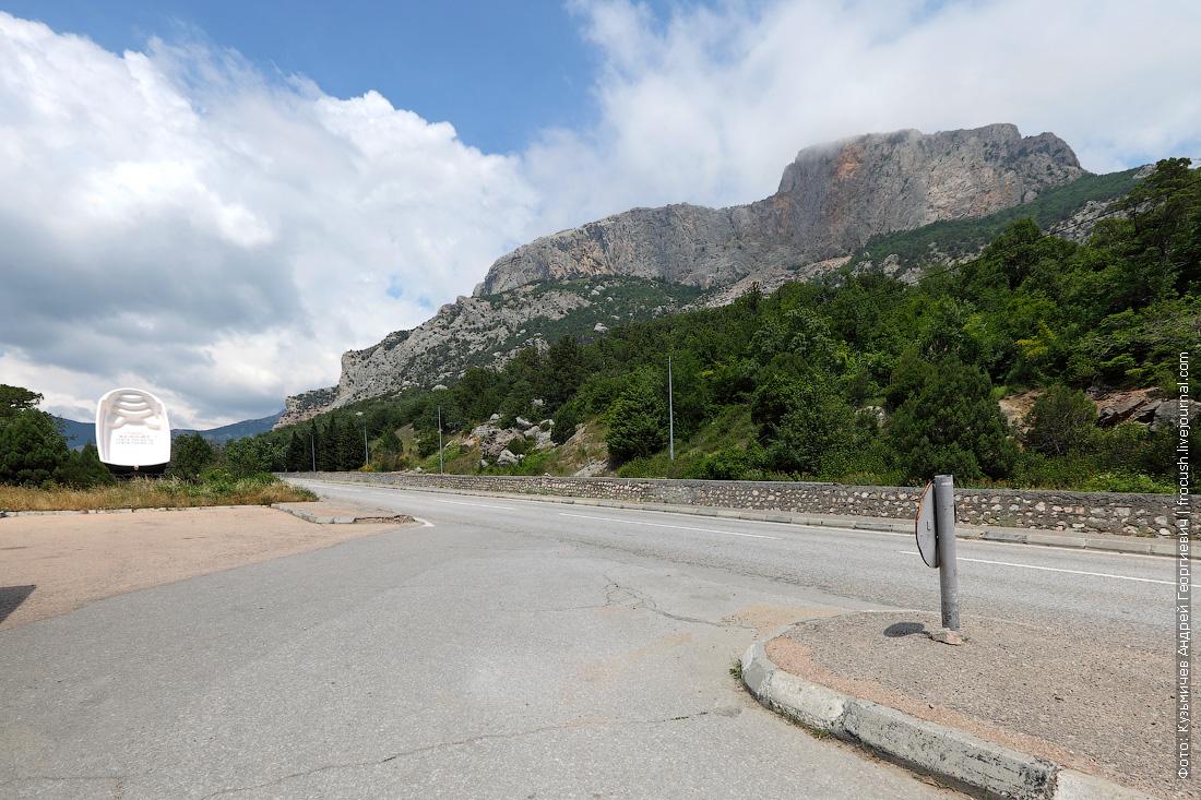 Крым гребень Деликли-Бурун (Лягушка) горы Ильяс-Кая