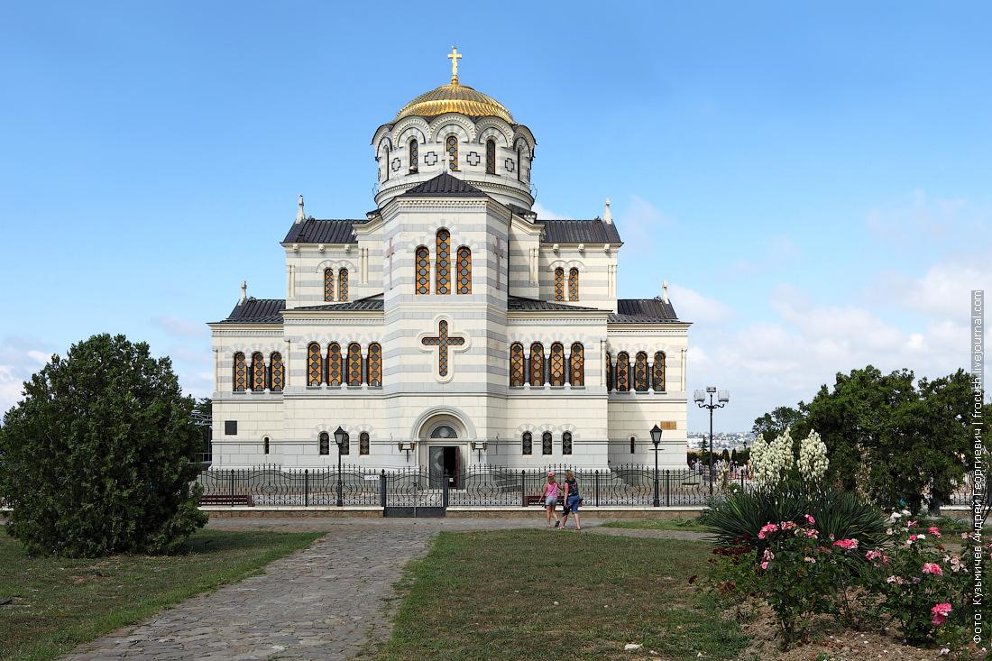 Владимирский собор Крым Херсонес Таврический